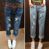 Casual Women's Jeans Harem Pants fashion