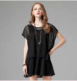 Casual Mesh Crop Top Sleeveless Mini Two Piece Dress Black