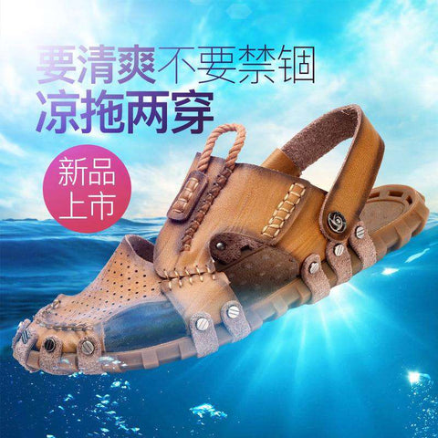 Genuine Leather Men Outdoor Summer Sandals Shoes