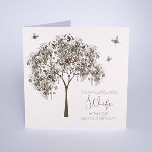Secret Garden To My Wonderful Wife With Love Birthday Card