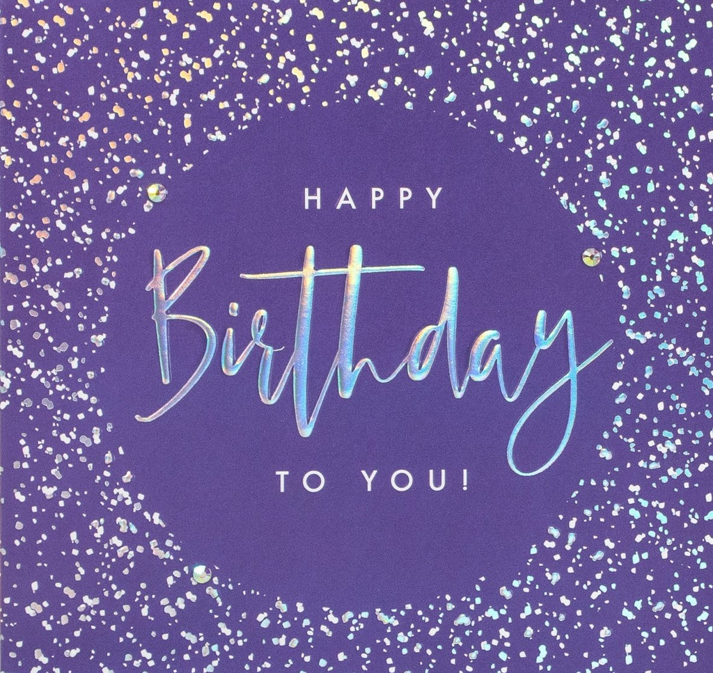 Aurora Happy Birthday To You Card |More Than Just A Gift
