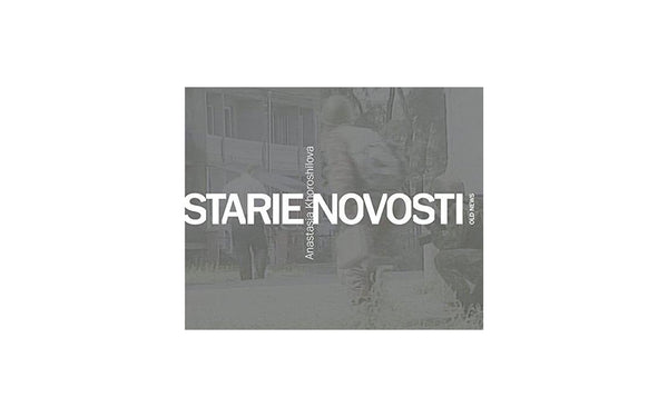 Starie Novosti (Old News)