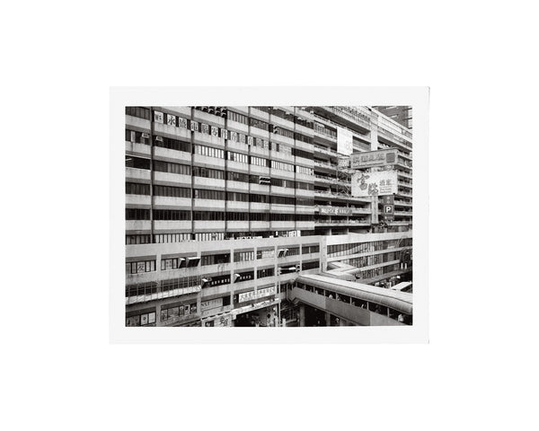 Hong Kong - Perspectives, Prospectives, Typologies