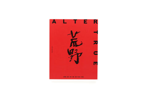 ALTERTRUE Issue 01