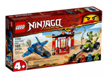 LEGO 71703 Ninjago Storm Fighter Battle