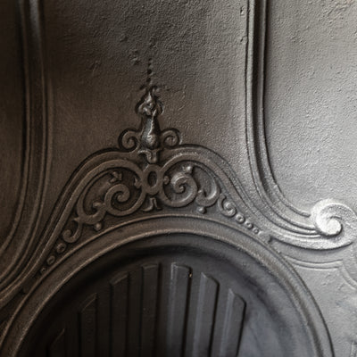 Reclaimed Victorian Style Cast Iron Arched Insert - architectural-forum