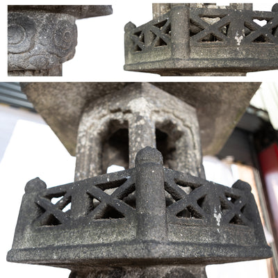 Antique Japanese Toro Granite Lantern - The Architectural Forum
