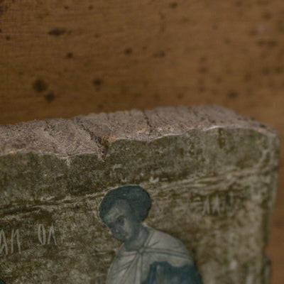 Reclaimed Wooden Block Religious Icon St Flore & St Laure