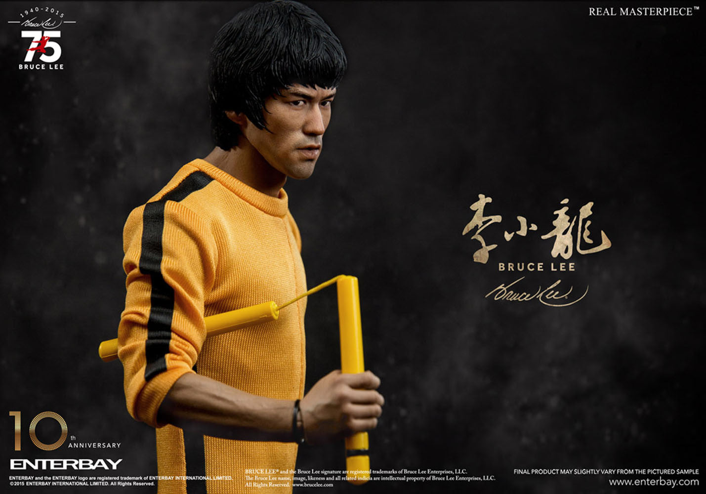 Enterbay Bruce Lee 75th Anniversary 3500pcs Worldwide