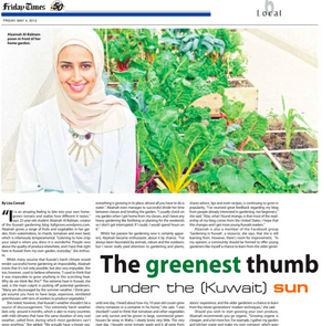 Itallgrows In Kuwait Times