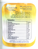 Organic Liquid Fish Fertilzer 5L ● سماد سمكي عضوي سائل حجم ٥ لتر