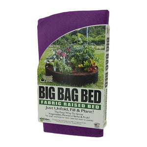 Purple Raised Bed 100 gallon ●  حوض ريزد بد ١٠٠ غالون - plantnmore