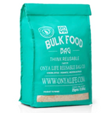 Large bulk Food Bag •كيس كبير