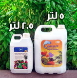 Organic Liquid Fish Fertilzer 2.5L ● سماد سمكي عضوي سائل حجم ٢.٥ لتر