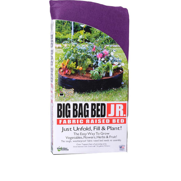 Purple Raised Bed 50 gallon ●  حوض ريزد بد ٥٠ غالون - plantnmore
