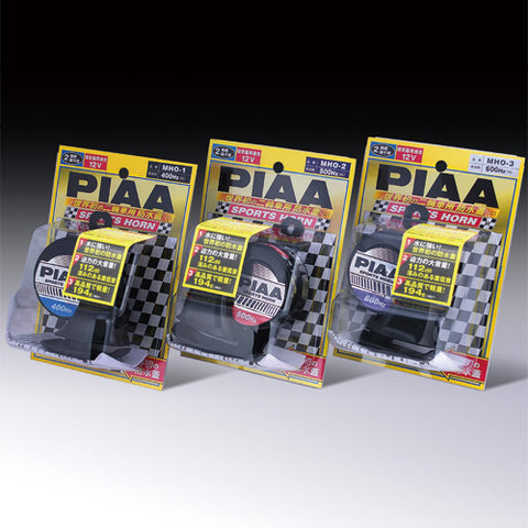 PIAA MotorCycle Sports Horn