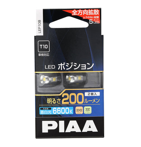 PIAA T10 LED POSITION BULB 200LM