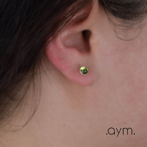 Peridot Stud Earrings - aymcollections