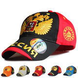 Russia bosco baseball cap snapback hat sunbonnet sports cap for man woman hip hop