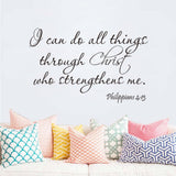 Philippians home decal wall sticker, I can do all things through Christ, decor for living room wall art