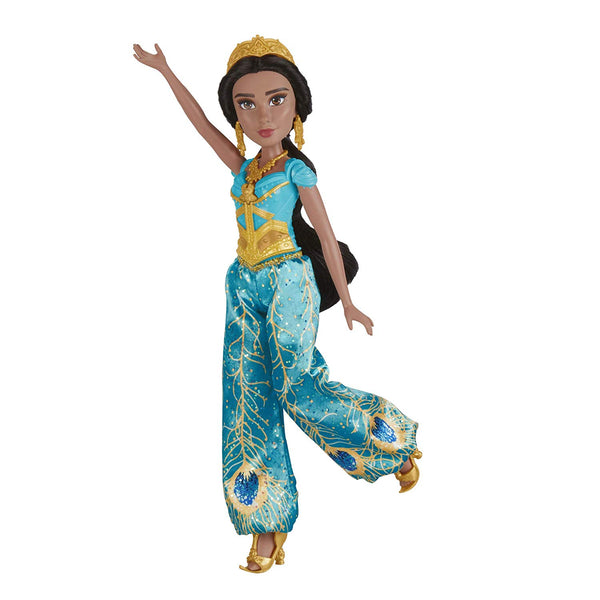 Disney Princess Jasmine Singing