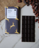 73% Monte Grande, Guatemala Dark Chocolate Bar