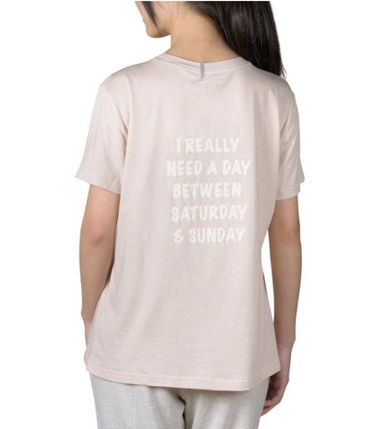 "Coffee Shoppe ""I Need a Day Between Saturday and Sunday"" Sleep Shirt"