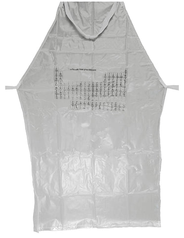 "Vinyl Lab Apron with Periodic Table, 27"" Wide, 36"" Long"