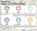 Plan of Salvation: Christian Faith Bands Rubber Band Bracelets 12pk