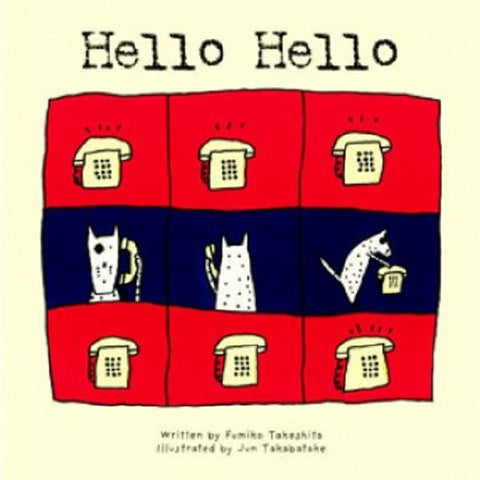 Kane Miller Book: HELLO HELLO; Softcover, Ages 2-6