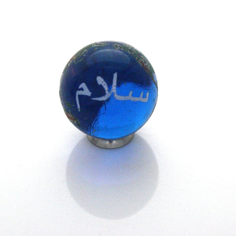 World Peace Earth Marble - Arabic - 22mm