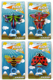 Set of 4 Mini Flight Kites - Creatures Micro Kites, by Toysmith