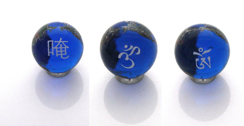 3 World Peace Om Earth Marbles Representing 3 Eastern Faiths - 22mm w/Stands