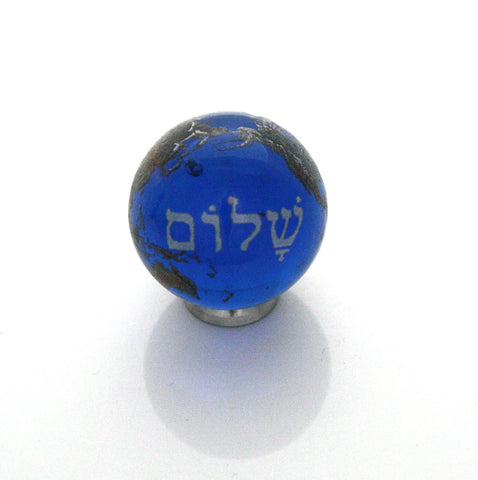 World Peace Earth Marble - Hebrew - 22mm