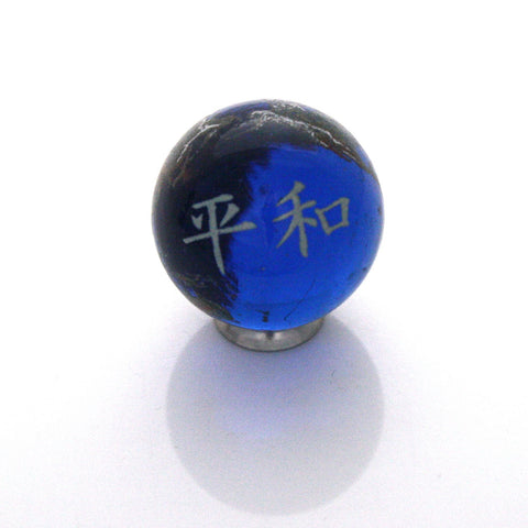 World Peace Earth Marble - Japanese - 22mm