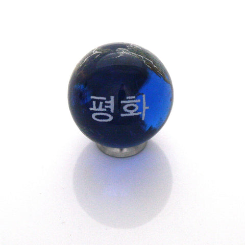 World Peace Earth Marble - Korean - 22mm