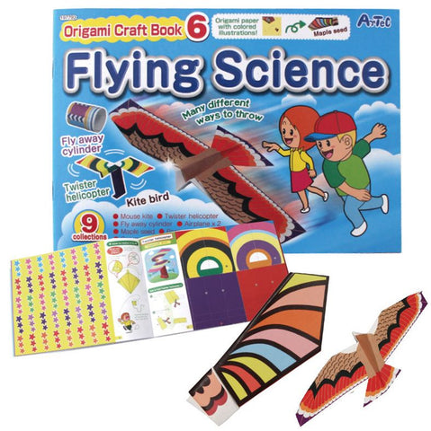 Origami Craft Book 6 Flying Science - 9 Templates By Artec