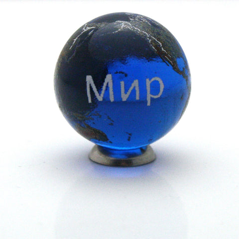 World Peace Earth Marble - Russian - 22mm