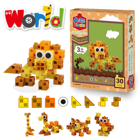 30 Piece Safari Kingdom Artec Blocks