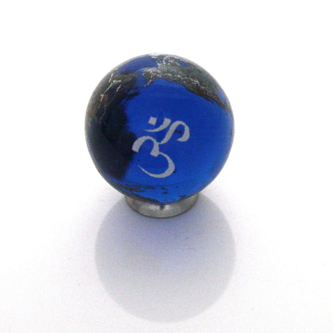 World Peace Earth Marble - Devanagari Sanskrit - 22mm
