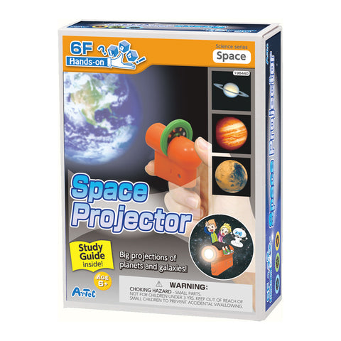 Space Projector Set and Study Guide By Artec