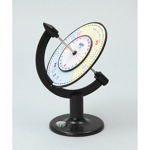 World Sun Clock Time Sundial By Artec