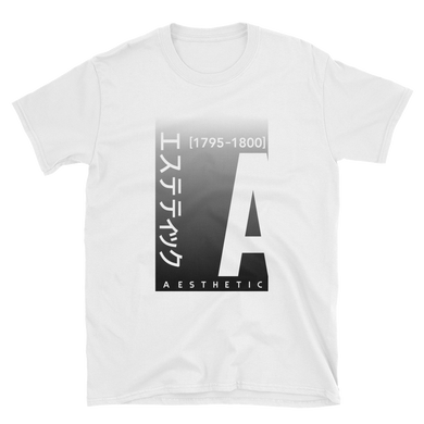 Essential Aesthetic, Short-Sleeve, Unisex T-Shirt