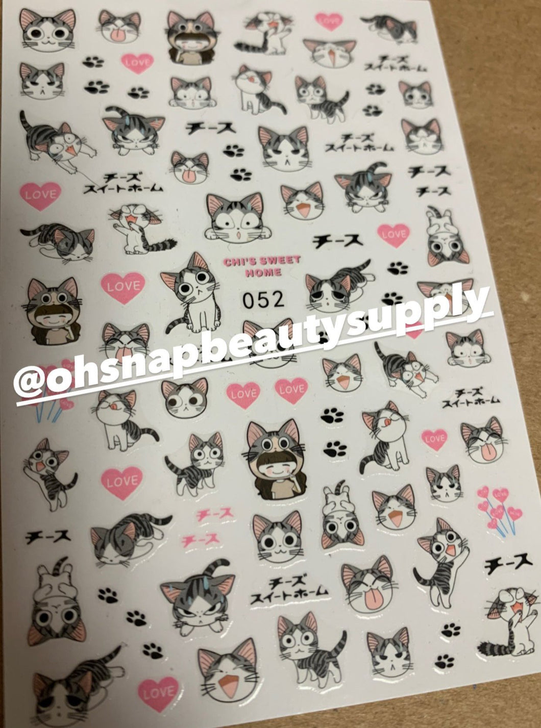 Cat 052 Sticker