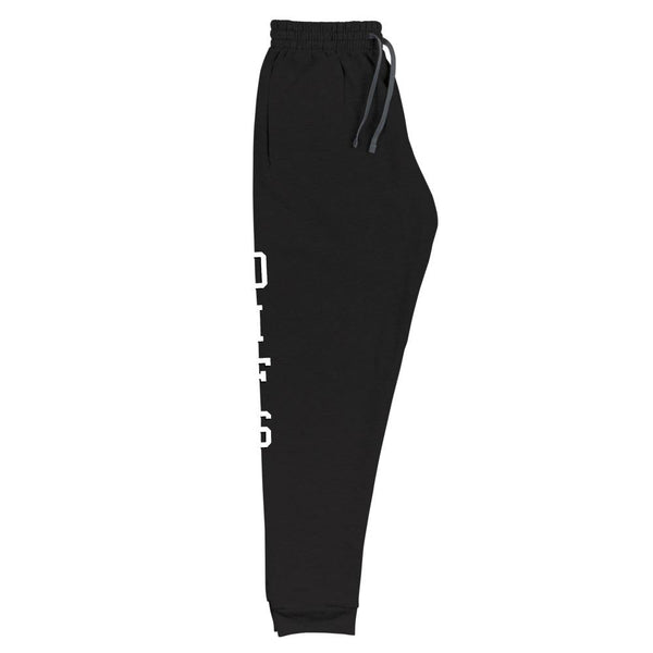 DIFS Sweatpants - Joggers - SEND IT and Do It for State!