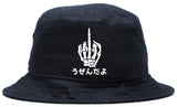 Fuck Off Bucket Hat dope premium