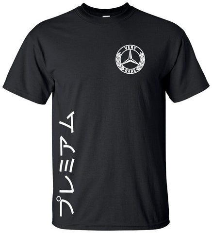 Benz N° II T-shirt
