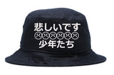 SAD BOYS JAPANESE BUCKET HAT - dopepremium