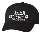 SAD BOYS ARABIC LOGO BASEBALL CAP