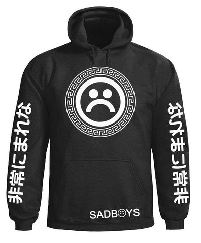 SAD BOYS SCROLL HOODIE